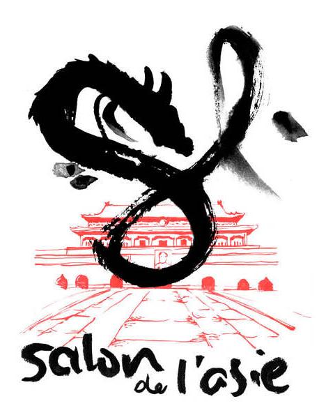 Logo du salon de l'Asie